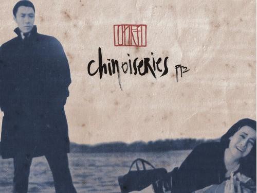 Chinoiseries pt 2