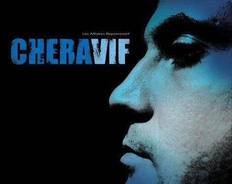 La discographie de Chéravif enécoute