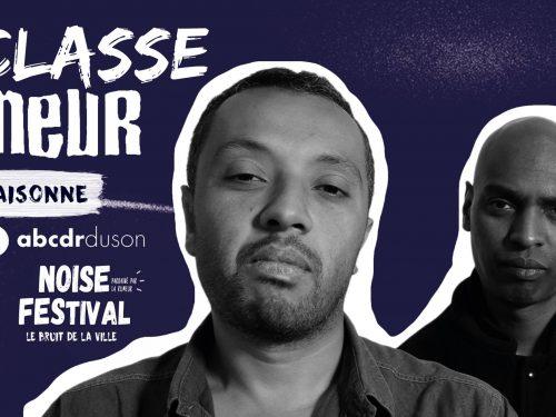 Le Noise Festival2017