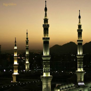 Tha God Fahim - Dreams of Medina 2